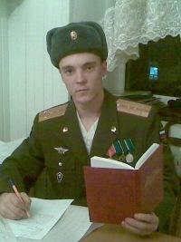 Вадим Галинуров
