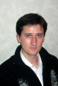 Виталий Волгин