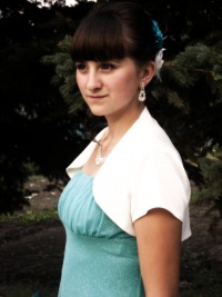 Ландыш Галеева