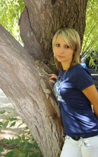 Юлия Гайдаренко