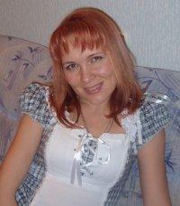 Людмила Галеева (Черкашина)