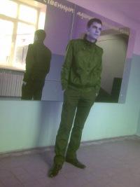 Илья Апанасевич