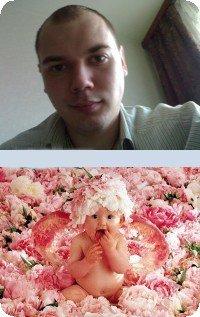 Andrey dd