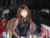 Тамара Амирян