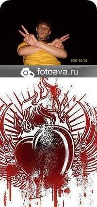 Илья Булыга