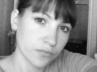 Светлана Белозорова