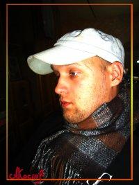 Andrey Kostin