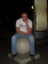 Станислав Белоцерковский