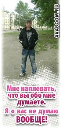 Владимир Вотяков