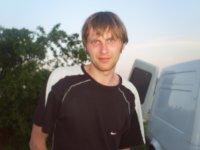 Вадим Бродский