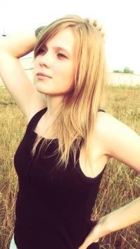Анастасия Верзун