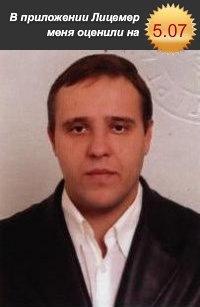 Макс Волынов