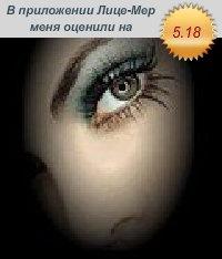 Ксения Белянина (Ширинская)