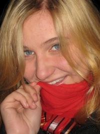 Софья Авраменко