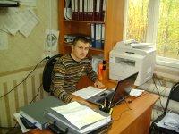 Валерий Банников