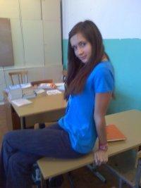 Alena Legina