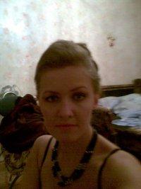 Татьяна Анфимова