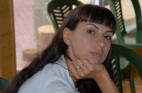 Оксана Булаева(Гришко)