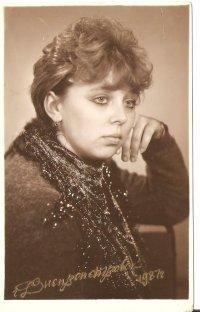 Ірина Бунько( Гринчишин)