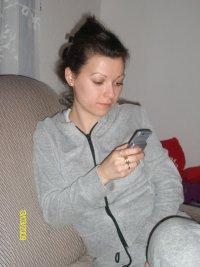 Tamara Petrovic