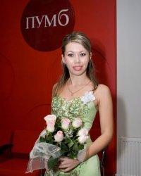 Karine Kirakosyan