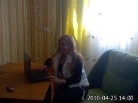 Оксана Ананова