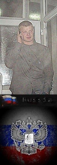 Юран Алексеев
