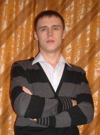 Иван Бородихин