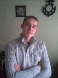 Миша Варган