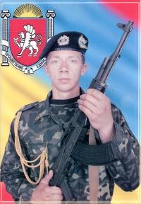 Женя Астапович