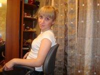 Екатерина Букия
