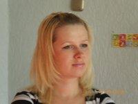 Ирина Бравина