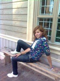 Alina Alimova