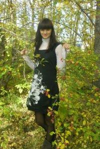 Наталья Боряк