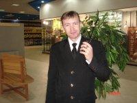 Сергей Белякова