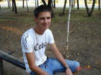 Вадим Rodriges