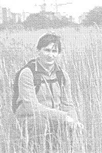 Сергей Теребилин