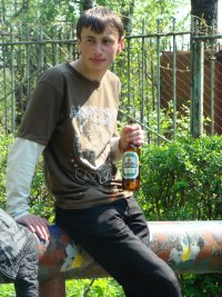 Dima Vorobets