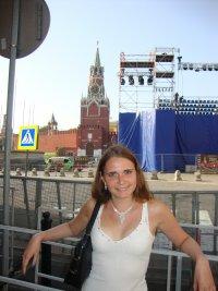 Екатерина Белихина