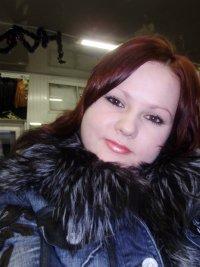 Виктория Бурдейная