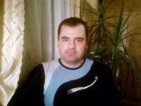 Vasya Kvit