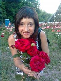 Юлия Безух (Остапенко)
