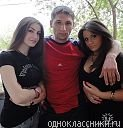 Давид Агамиров