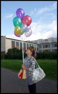 Аполинария Александровна