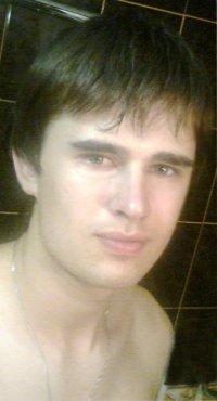 Макс Брезгин