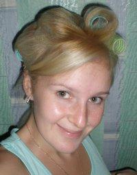 Юлия Багрецова (Кучеренко)