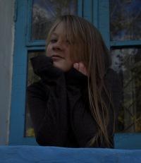 Dasha Butenko