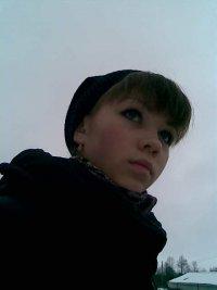 Марика Башарина