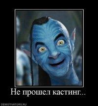 Артур Аминов