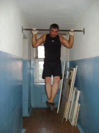 Hrayr Voskanyan